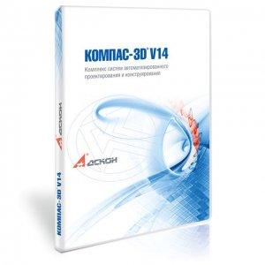 Компас-3d (kompas-3d) v14 x86 x64 [2013, rus]:: ивановский.