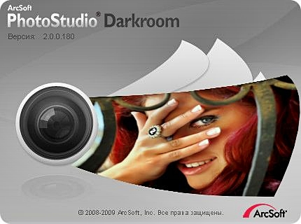 ArcSoft PhotoStudio Darkroom 2.0.0.180 RePack by Boomer