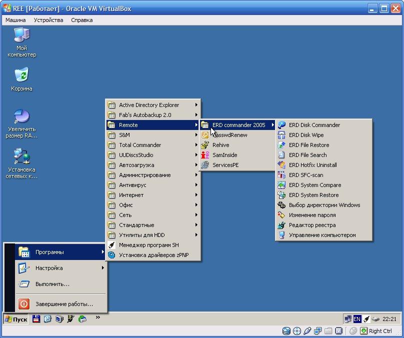 Реаниматор для windows 7 win7 live cd x86/x64 by xemom1 (06. 08.