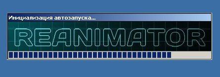 Reanimator live cd скачать torrentllemod.