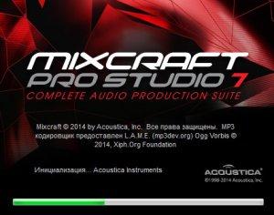 Acoustica Mixcraft Pro Studio 7.1.264 [Multi/Rus]