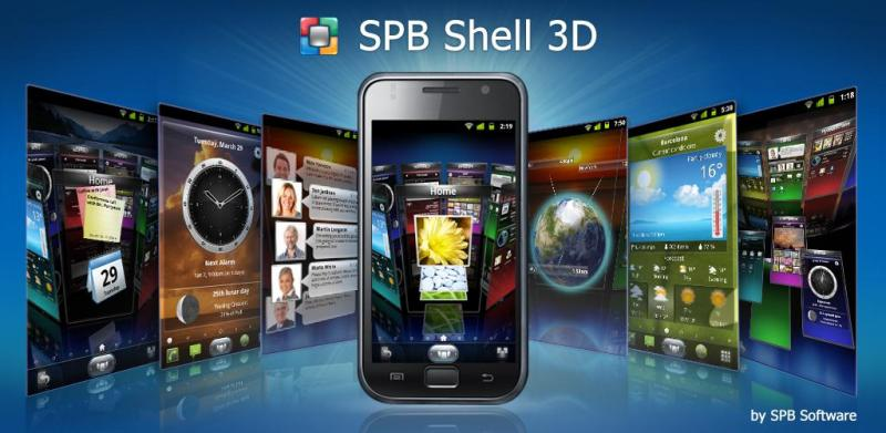 SPB Mobile Shell 5.0 для Android