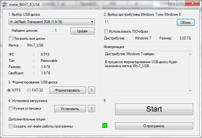 Как сделать установочную флешку windows 7 через 94