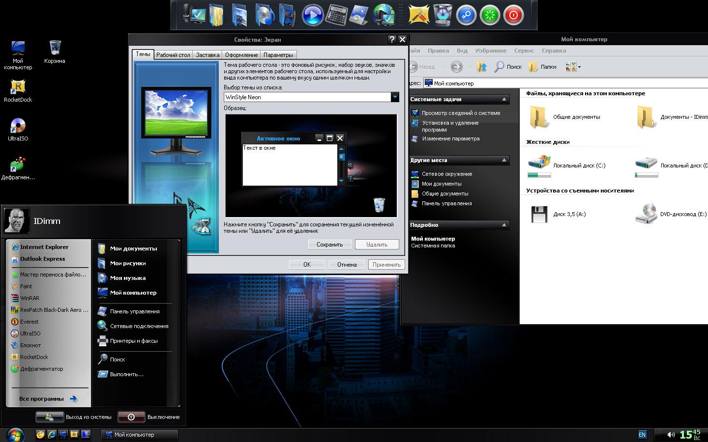 Windows xp sp3 zver с драйверами youtube.