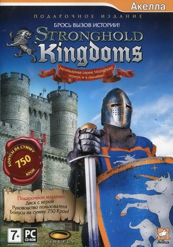 Stronghold Kingdoms [v.2.0.23.4] (2010) PC
