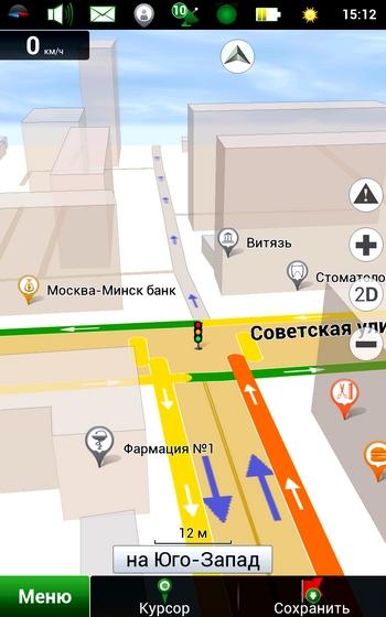Скачать Навител 7.0 Навигатор Для Андроид