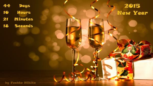 Подсчет количества дней до нового года