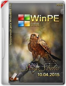WinPE 8.1 Sergei Strelec (х86) 10.04.2015 [Rus]