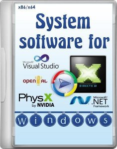 System software for Windows 2.6.5 (x86-x64) (2015) [Rus]