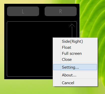 TouchMousePointer 2.0.0.0 виртуальный тачпад для Windows