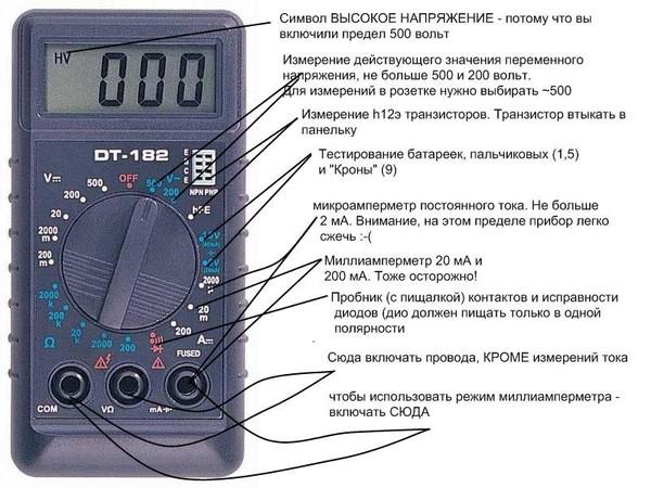 182 dt инструкция мультиметром пользователя